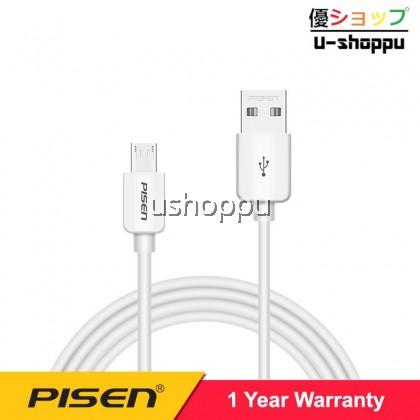 PISEN Data Cable Micro USB Moto-2A (1000mm)