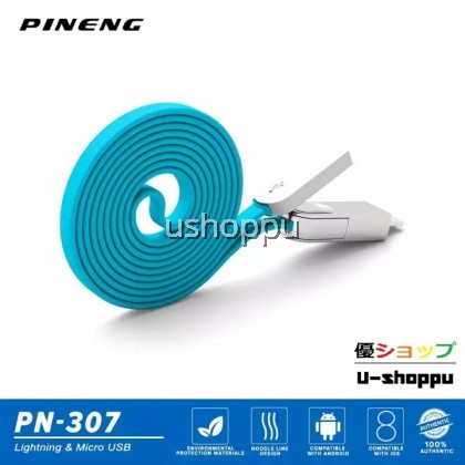 PINENG PN-307 Micro USB + Lightning High Speed Data & Charging Cable PN307 PN 307