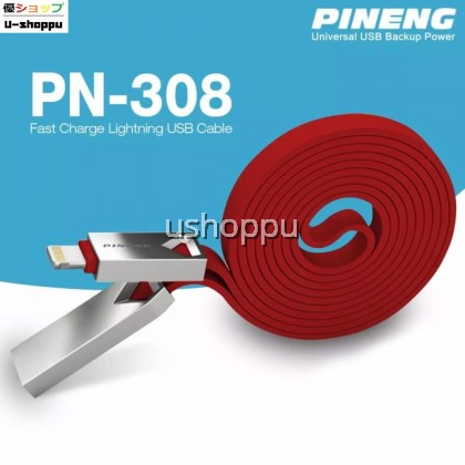 PINENG PN-308 Lightning High Speed Data & Charging Cable PN308 PN 308