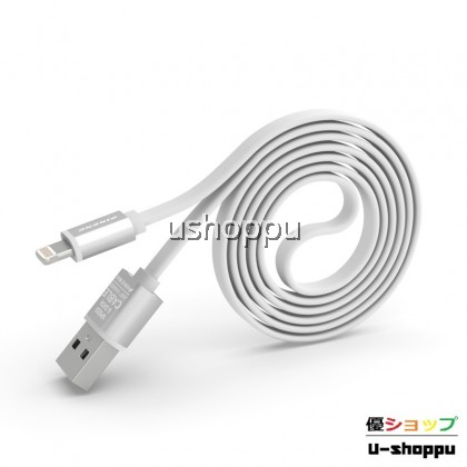 PINENG PN-302 High Speed Lightning USB Charging & Data Cable For Apply PN302 PN 302