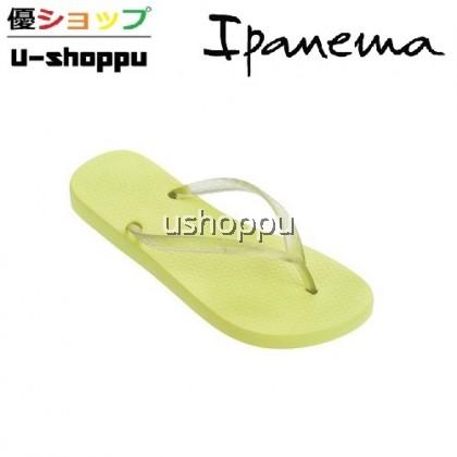 Ipanema Ladies Flip Flop & Sandal Wanita - Classica Tan Fem Yellow