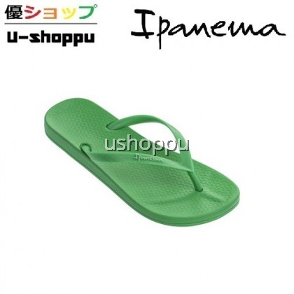 Ipanema Ladies Flip Flop & Sandal Wanita - Anat Colors Fem Basics Green/Dark Green