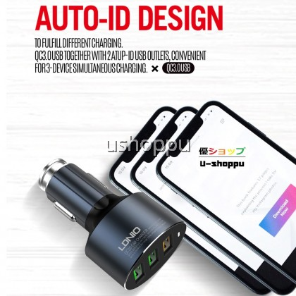 LDNIO C703Q 3.6A Three Ports Black Car Charger With One QC3.0 ports For Samsung Galaxy S8,S7,S6,Xiaomi Mi5,Mi6,Pocophone F1, iPhone 7 Plus,6,6s,6s Plus,Huawei p9,honor 8, Play, Nova,LG G6, Nexus 6, Xiaomi, iPad And More