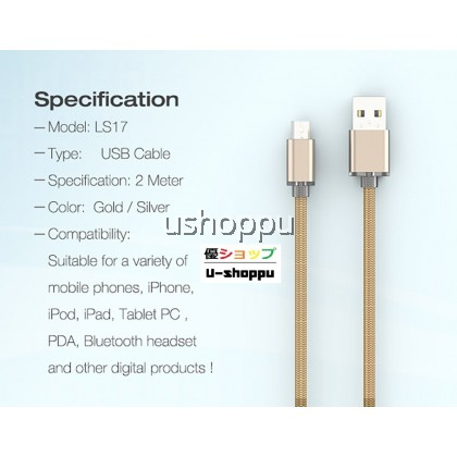 Ldnio Ls17 2m Lightning cable High Speed Data & Fast Charging Cable IOS Apple phone
