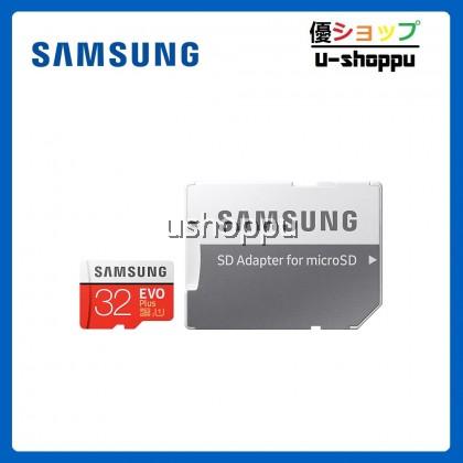 Samsung EVO PLUS 32GB Class 10 Micro SDHC Card with Adapter