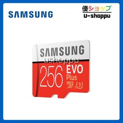 Samsung EVO PLUS 256GB Class 10 Micro SDHC Card with Adapter
