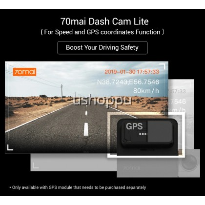 70mai GPS Module Speed N coordinates International Version Fit for 70mai Dash Cam Pro & 70mai Dash Cam Lite Only