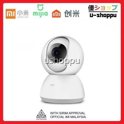 IMI DOME 1080P SECURITY CAMERA 360