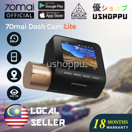 70mai Dash Cam Lite Car DVR WIFI Dashcam 24H Parking Monitor Video Recorder 1080P HD Night Vision Dash Camera With MCMC Without GPS Module