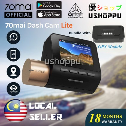 70mai Dash Cam Lite 24 Hour Parking Monitor Video Recorder 1080P HD Night Vision Dash Camera Bundle With GPS Module  With MCMC