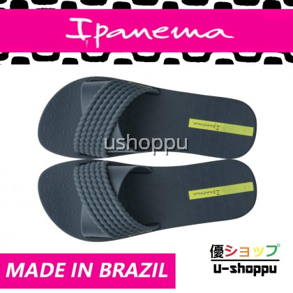 Ipanema Ladies FlipFlop & Sandal Wanita - Street FEM Blue