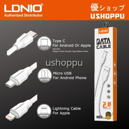 LDNIO LS361 /Micro USB Cable/ Type C Cable/ Lightning Cable/ 2.4A Fast Charging Cable & Data Transfer Cable For Android IOS Apple Huawei Samsung Nokia Oppo Vivo
