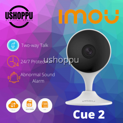Imou Cue 2 Indoor Security Camera, 1080P Wi-Fi IP Camera, Advanced Home Surveillance Camera with Human Detection, Smart Sound Detection, Security Siren, Two-way Audio and Night Vision, for Baby/Elder/Pet