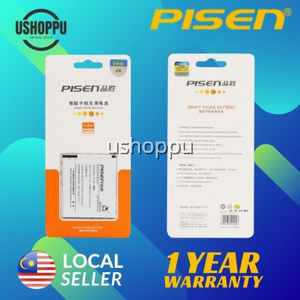 Pisen Smart Phone Battery For Xiaomi Redmi 2 (2A) BM40/BM44