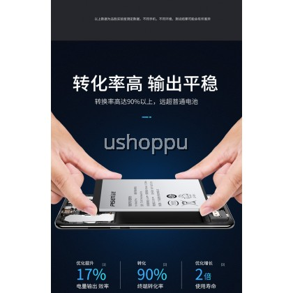 Pisen Batterry Huawei M6 For Nova 2i, Nova 2+, Nova 3i, M10 Lite, Honor 7X, Honor 9i, Nova 4E
