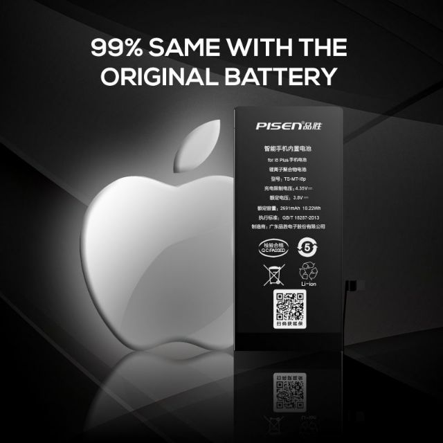 PISEN High Capacity Battery for iPhone 5 5S 6 6S 6P 6SP 7
